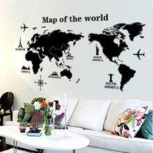 Nero Internazionale mappa del mondo DIY Vinyl Wall Stickers Bambini amano office Home Decor Art Decalcomanie creativo 3D Carta Da Parati decorazione