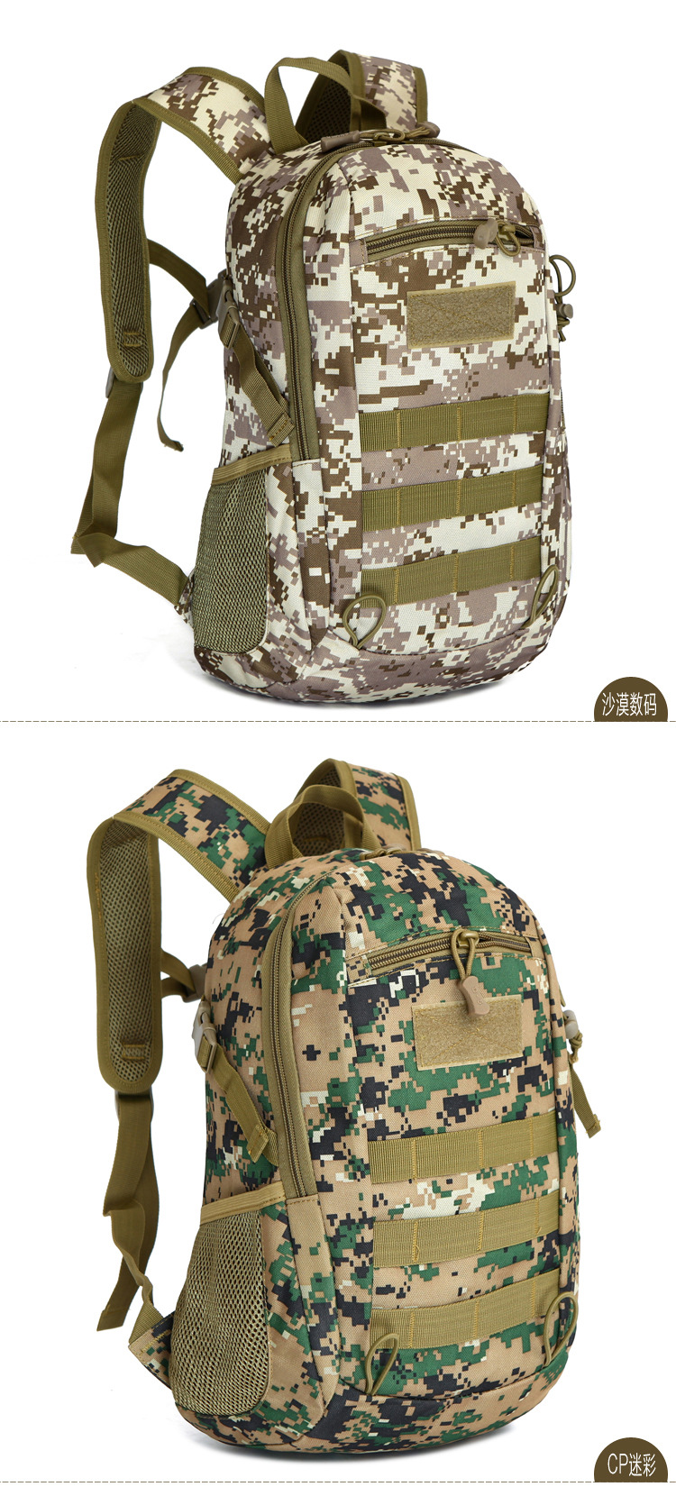 d127c6f9bb0 2017 Fashion men s backpacks Small camouflage backpack cool high quality  school bags for teenagers boys Travel Men Shoulder Bag. -1 05
