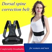 Invisible Dorsal spine correction belt for Women Men Shoulder Support Back Care Posture Corrector Adjustable Clavicle Strap