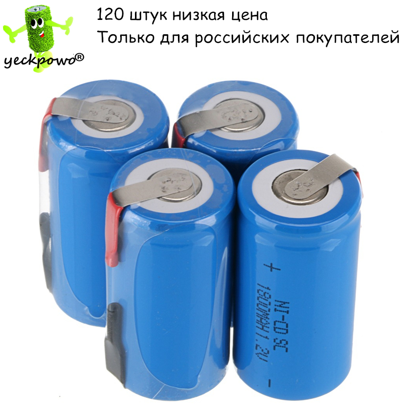 VIP only for Russia 40 120pcs SC rechargeable battery SUBC batteria power bank 1 2v 1800mah