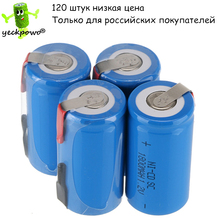 VIP seulement pour La Russie! 40 ~ 120 pcs SC rechargeable batterie SUBC batteria puissance banque 1.2 v 1800 mah nicd élément accumulateur
