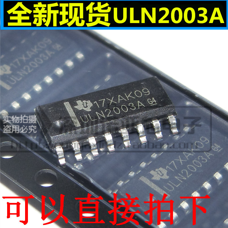500pcs ULN2003ADR SOP-16 ULN2003A ULN2003 SMD With each other Logic Gates S Quad 2-In