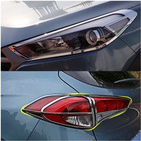 Fit For Hyundai Tucson 2015 2016 2017 Chrome Front Rear Trunk Headlight Tail Light Lamp Cover