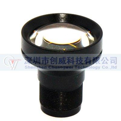 SBC Camera CCTV lens 4mm lens shimmer CCTV Board Lens For CCTV Security Camera good quality sbc airbag reset tool for benz sbc tool w211 r230 abs sbc tool mb sbc system free ship