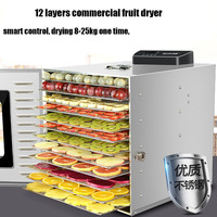 UCK Fruit Dryer Electric Food Dehydrator Fruit Tea Soluble Bean Vegetable Dryer Commercial 12 Layers Food Drying Machine|Dehydrators|   -