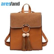 Aresland Для женщин модная сумка porcel кисточкой квадратный Обувь для девочек рюкзак скраб искусственная кожа Для женщин рюкзак A4 Тетрадь ранцы 1618