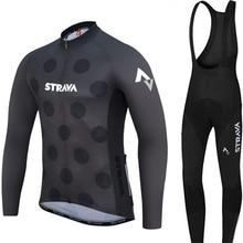 Для мужчин STRAVA быстросохнущая Верховая езда на велосипеде кофты с длинным рукавом спортивная одежда антиперспирант Дышащие Беговые штаны костюм