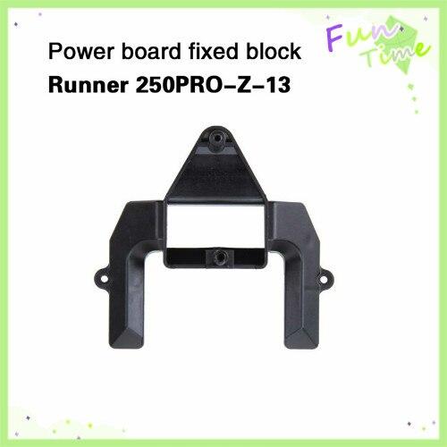 Walkera Runner 250 Pro Parts Power Board Fixed Block Runner 250PRO-Z-13 Runner 250 Pro Spare Part