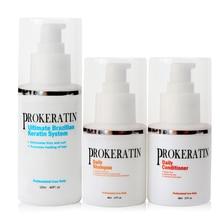 Brazilian Mini 120ml Keratin Hair Straightening Cream+80ml Daily Shampoo and Conditioner Moisturizing Damaged Dry Hair Set