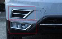 For 2017 VW Tiguan Mk2 L Allspace Car Front Foglamp Fog Light Cover Frame Trim Bezel