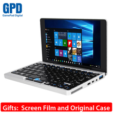 Original GPD Pocket 7 Inch UMPC Windows 10 System Intel X7 Z8750 Handheld Game Console 8GB/128GB Silvery