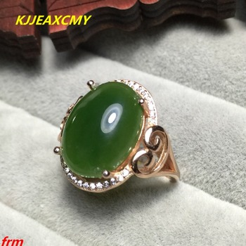 KJJEAXCMY Fine jewelry 925 pure silver inlaid natural and Tian Biyu ring female ring wholesale support any identification
