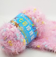 mylb 1balls=50g Fur Yarn Skein High Quality Ultra Soft Coral Colorful Fleece Baby Warm Yarn Knitting Hot Sale(China)