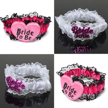 1PC lovely wedding party favor Bachelorette supplies Sweet Bride to be lace garters hen night favorite bridal team partner