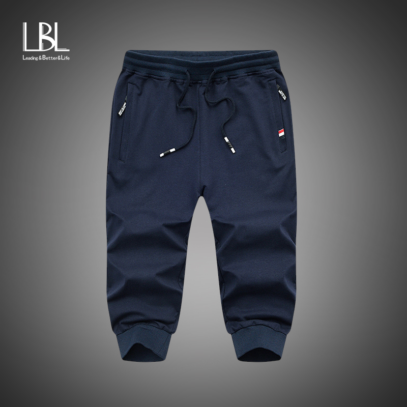 New Summer Mens Jogger Shorts Sporting Shorts Men Elastic Comfortable Casual Short Pants Male Solid Zipper Pocket Sweatpants