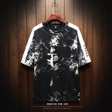 Summer New T Shirt Men Fashion Printing Casual O-neck Short-sleeved Tshirt Man Streetwear Hip-hop Loose Cotton T-shirt M-5XL цены