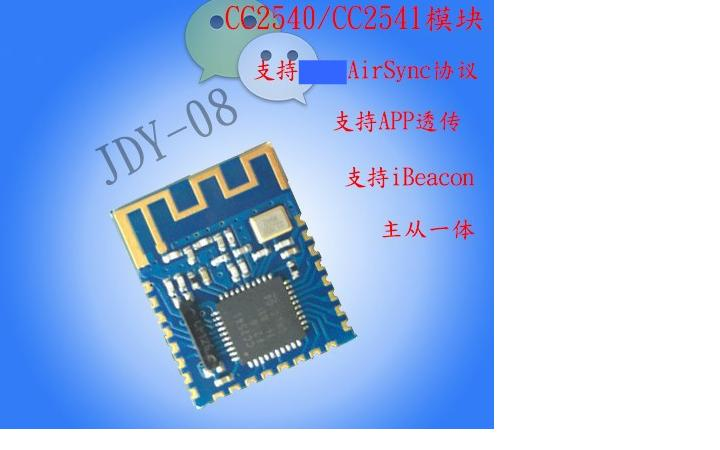Jdy-08 Ble Bluetooth 4.0 Uart Transceiver Module Cc2541 Central Switching Wireless Module Ibeacon Special Buy Electronic Components & Supplies Active Components