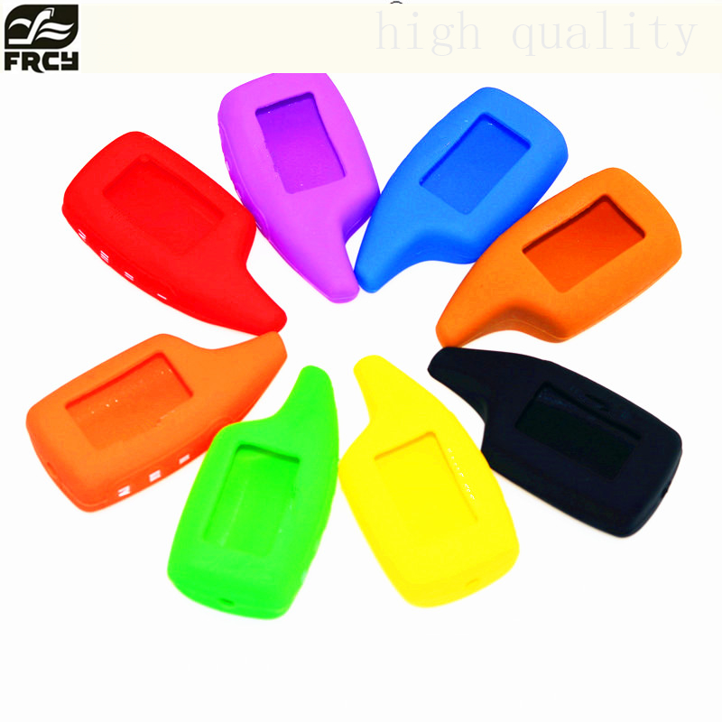 Magicar 3/5/6 Silicone Case Cover For Scher-khan Magicar 3/5/6 Alarm Remote Only Scher khan Magicar 3/5/6 Case Keychain Cover 1 автосигнализация без автозапуска scher khan magicar 8s