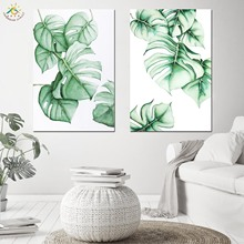 Monstera Watercolor Green Plant Leaf Nordic Poster Wall Art Canvas Prints and Posters Painting Decoration Pictures Home Decor