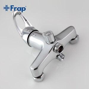 Image 4 - FRAP robinet de bain douche en laiton avec pomme de douche ABS, tuyau de sortie de 300mm chromé F2203 1 ensemble