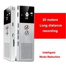 C6 8 ГБ Профессиональное аудио рекордер металлический голос трекер Портативный бизнес Цифровой Диктофон Телефон Запись MP3 плеер