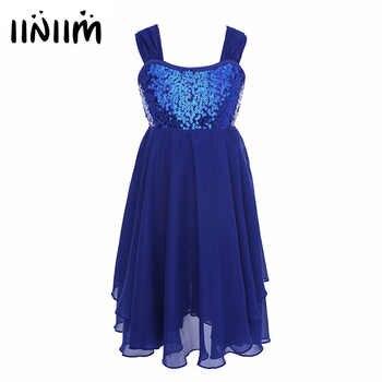 iiniim Kids Professional Ballet Dance Leotard Ballerina Dresses Ballet Sequins Dress Girls Gymnastics Dancewear Tutu Costumes - DISCOUNT ITEM  35% OFF All Category