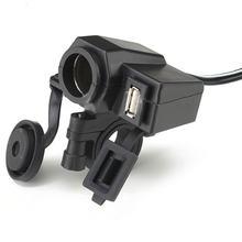 TOYL Etanche Prise Allume Cigare DC 12V 1A USB 5V Adaptateur pour Moto voiture Chargeur