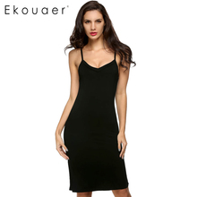 2016 Ladies Women Casual Sexy Strap Slip Sleeveless V Neck Solid Bottoming Straight Dress Black White Nude size S M L XL XXL