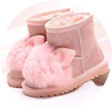Принцессы для девочек кролик обувь зимние сапоги для девочек зимняя обувь с натуральным мехом детская Натуральная кожа ботильоны для девочек