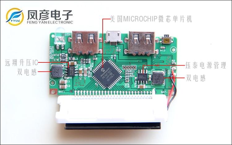 High end мобильных Мощность Boost версия заряд сокровище платы 3.7 В литр 5 В синхронный исправления Liquid Crystal Дисплей