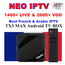 AMOBSAT TX3 MAX Android 7.1 TV BOX S905W Quad Core BT4.1 H.265 4K Smart TV box With 1 Year NEO French IPTV subscription Tv box цена и фото