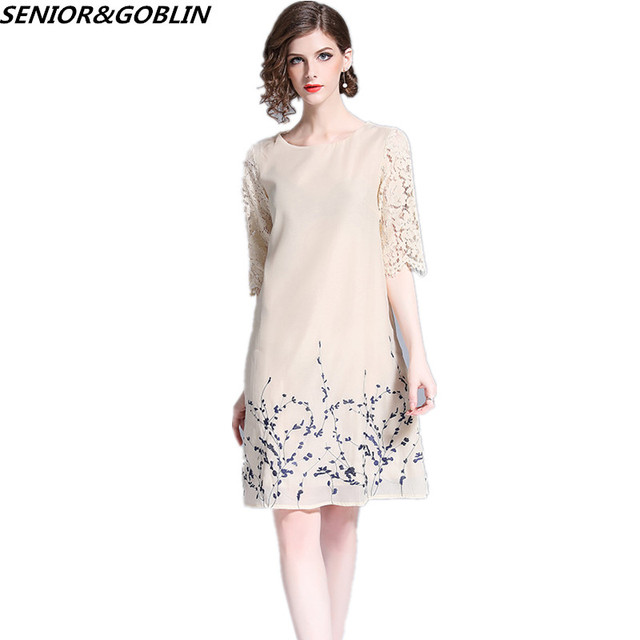64fde6d9 2018 High Quality New Summer Luxury Runway Lace Patchwork Midi Dress Women  Plus Size Casual Loose Embroidery Dress Vestido