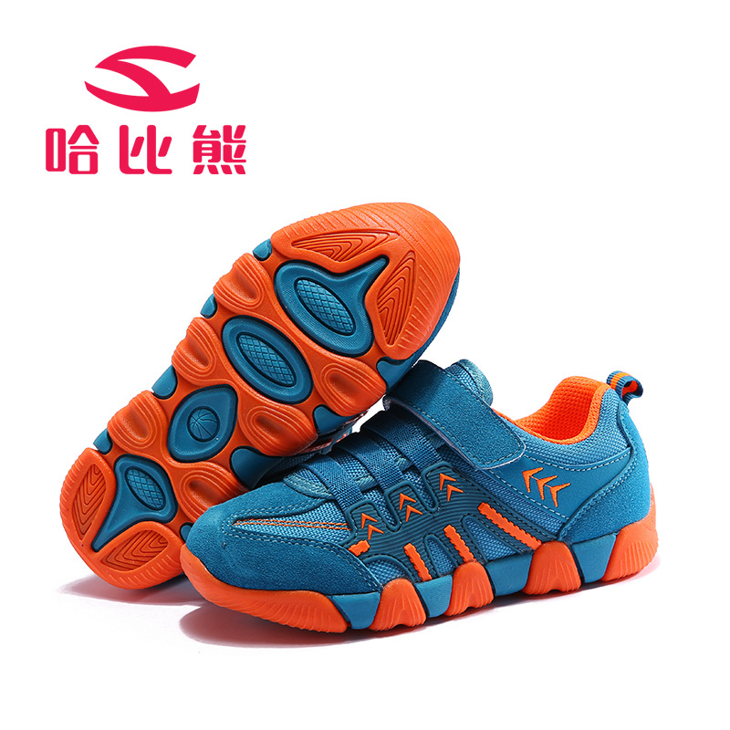 HOBIBEAR Classic Sport Kids Shoes Girls School Sneakers Fashion Active Shoes For Boys Trainers All Season #26-37