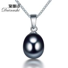Большая Распродажа высокое качество Романтический черный натуральный жемчуг кулон ожерелье для женщин ювелирные изделия стерлингового серебра box цепи с подарочной коробке