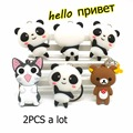 2 PCS a lot Cute Cartoon Keychains Panda Cheese cat Key chains Bag Pendant car KeyRing key holder cover Kawaii Gift Wholesale