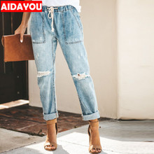 Womens Ripped Boyfriend Jeans Fashion Loose Vintage High Waisted Jeans Plus Size  Pantalones Mujer Vaqueros ouc518 spring plus size bf loose wide leg jeans light color cuffs hole high waisted jeans straight pants women pantalones mujer 2017