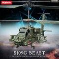 Syma 3.5ch mini ejército simulación rc helicópteros black hawk/cobra/apache/s111g guardia costera, helicópteros militares heli toys para niños