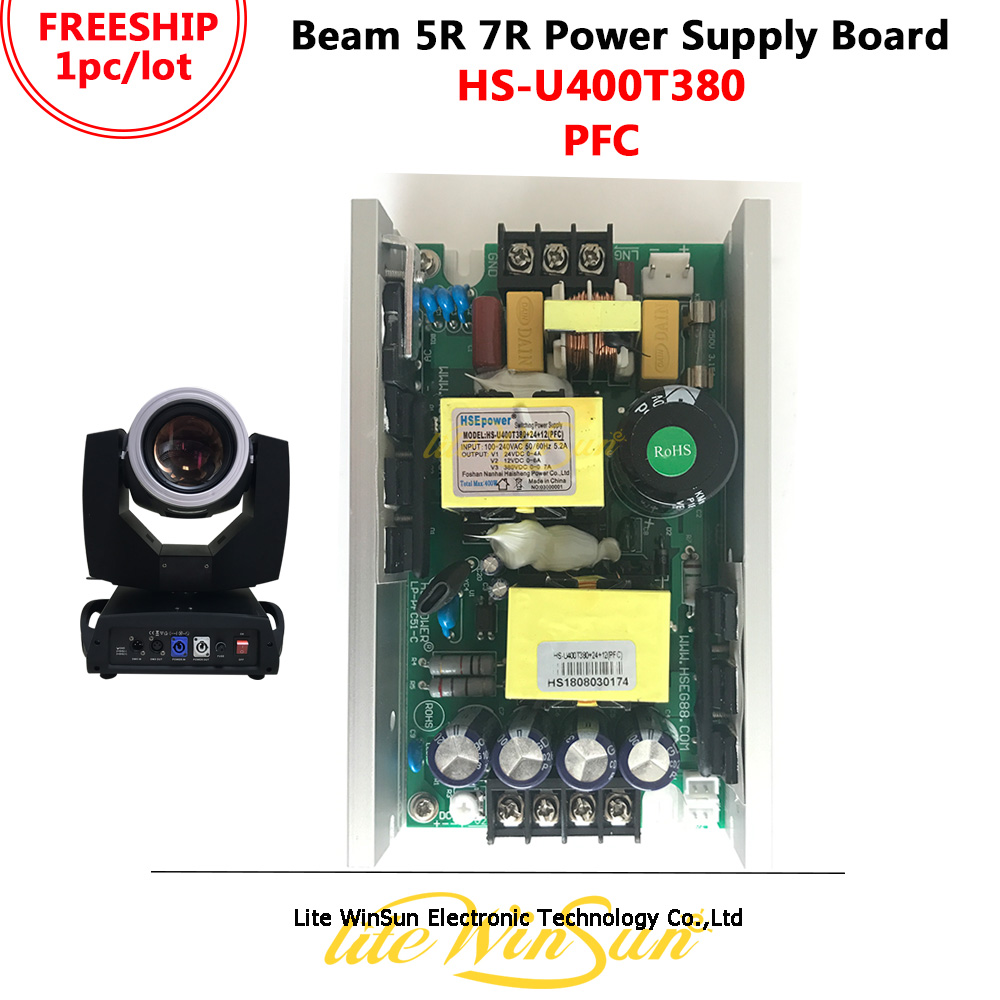 Litewinsune Freeship HS Power Board for Beam 200W 230W 5R 7R Stage Lighting Output 380V 12V