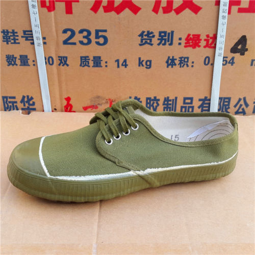31782 SURPLUS CHINESE ARMY PLA TYPE 65 LIBERATION SHOES BOOTS