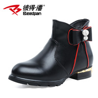 Beedpan Girls PU Leather Snow Autumn Ankle Boots Children Shoes Kids Martin Casual Boots Flats Heels