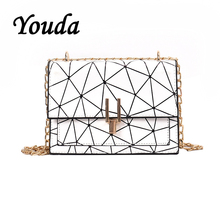 Youda New Fashion Simple Original Womens Shoulder Bag Striped Print Crossbody Tote Classic Portable Chain Strap Messenger Bags