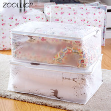 Fashion hot 2018 Household Items Storage Bags Organizer Clothes Quilt Finishing Dust Bag Quilts pouch Washable quilts bags(China)