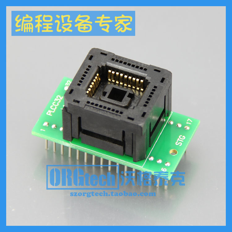 PLCC32 to DIP32 Burner Adapter, Single Chip Microcomputer IC Transfer to Direct Test Base Transfer Seat. inter firm knowledge transfer to malaysian auto industry