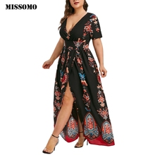 MISSOMO Plus Size 5XL Women Butterfly Printed V-Neck Short Sleeve Casual Maxi Long Dress Vestidos Pl