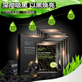 Charcoal Black Facial Mask Melanin Whitening Mask Moisturizing Wrapped Mask Skin Care Face Mask F536 Face Care