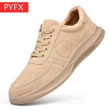 New Italian Handicraft Patented Design  Autumn Luxury Pigskin Low Band Retro True Leather Leisure Flat Bottom Simple Mens Shos