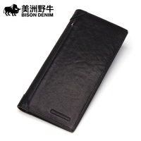 Buffalo Leather Leather Wallet Male Long SLIM WALLET Business Card Wallet Wallet Male Youth