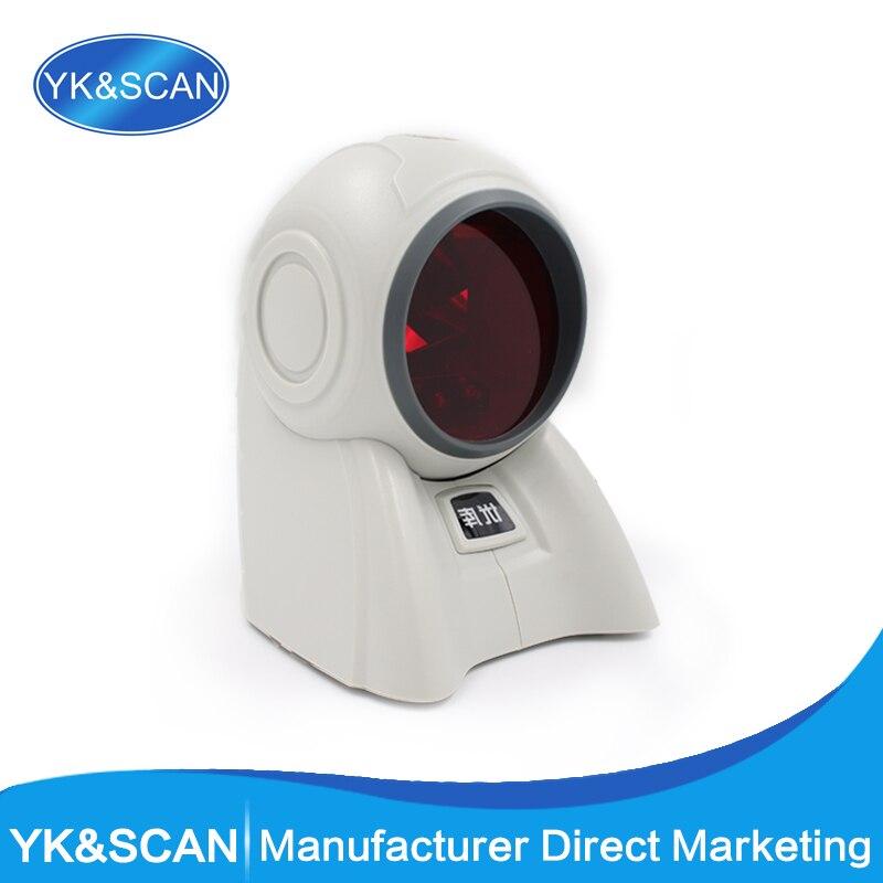 Всенаправленный 1D сканер штрихкодов 20 линий сканирования Бесплатная доставка для pos
