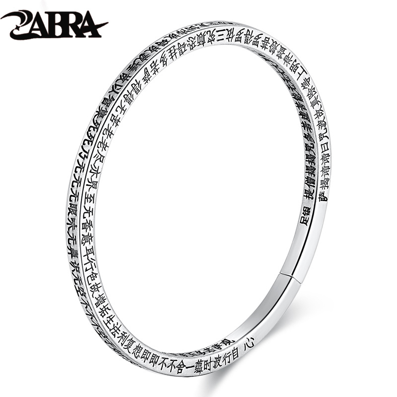 ZABRA Solid Sterling Silver Religion Buddhism Bangle Men Women Open Cuff Bracelets For Men Vintage Retro
