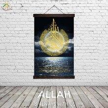 Лучший!  Исламское Золото AYATUL KURSI - ТРОН ВЕРСЕ Настенные Отпечатки Современный Поп-Арт Рамка Прокрутки
